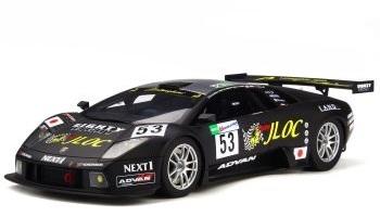 Murcielago R-GT Le-Mans Edition