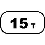 8.11 Ограничение разрешенной максимальной массы