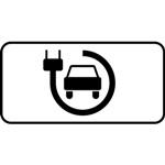 8.4.3.1 Вид транспортного средства