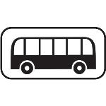 8.4.4 Вид транспортного средства