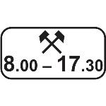 8.5.6 Время действия