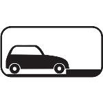 8.6.5 Способ постановки транспортного средства на стоянку