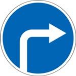 4.1.2 Движение направо