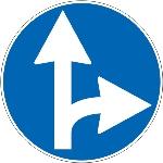 4.1.4 Движение прямо или направо