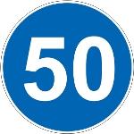 4.6 Ограничение минимальной скорости