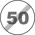 3.25 Конец зоны ограничения максимальной скорости