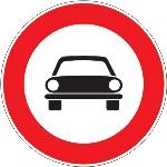 3.3 Движение механических транспортных средств запрещено