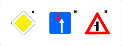 Тест 5 ПДД Знаки онлайн