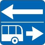 5.13.2 Выезд на дорогу с полосой для маршрутных транспортных средств