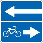 5.13.4 Выезд на дорогу с полосой для велосипедистов