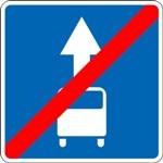 5.14.1 Конец полосы для маршрутных транспортных средств
