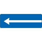 5.7.2 Выезд на дорогу с односторонним движением